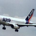 Арендовать Airbus A319 для перелета в Монако