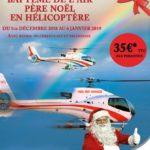 На вертолете с Санта Клаусом